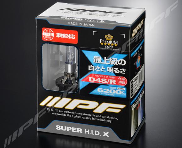 純正HID交換用バルブ IPF 驚きの値段 純正交換HIDバルブ 大人気 スーパーHID X D4S共用 ハイルーメンHG620 色温度6200k D4R