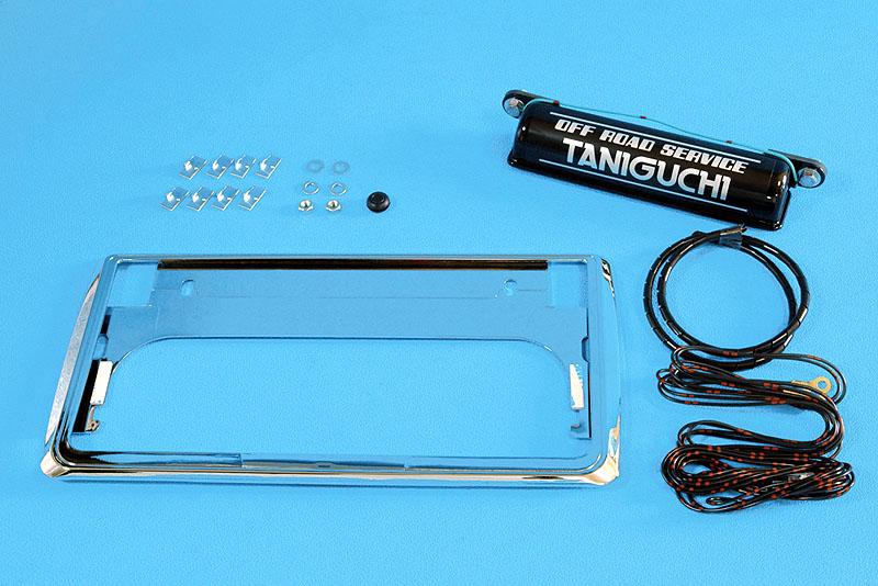 タニグチ製 ナンバー移動キット5000・ブラックLEDナンバー灯セット (スズキ・ジムニー SJ30~JA22)