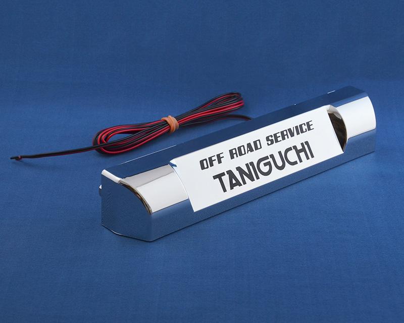 タニグチ製 LEDライセンスランプ・メッキ(スズキ・ジムニー SJ30~JB23)