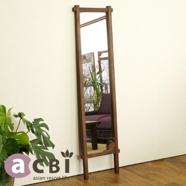 アジアンリゾートの木製スタンドミラー 高さ160cm お部屋をバリ島ホテルで過ごすような癒しの空間に 世界三大銘木のチーク無垢材を使用 おしゃれなショップや店舗のディスプレイにも ナチュラル 創業100年 籐家具専門メーカー acbi アクビィ ACM160KA