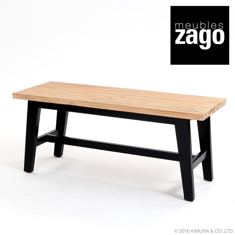 ベンチ ダイニング 北欧 モダン デザイン テイスト 食卓椅子 イス 木製 カフェ レストラン zago L3C103FD