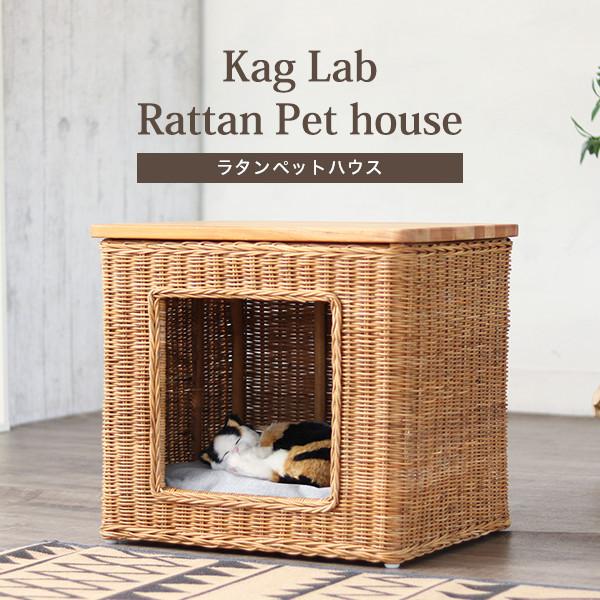 ペット用品 ハウス 犬 猫 アジアン ナチュラル サイドテーブル ペット 人気上昇中 GK136MER 籐 クッション ペットベッド 犬用ベッド ラタンベッド 人気急上昇 ラタン