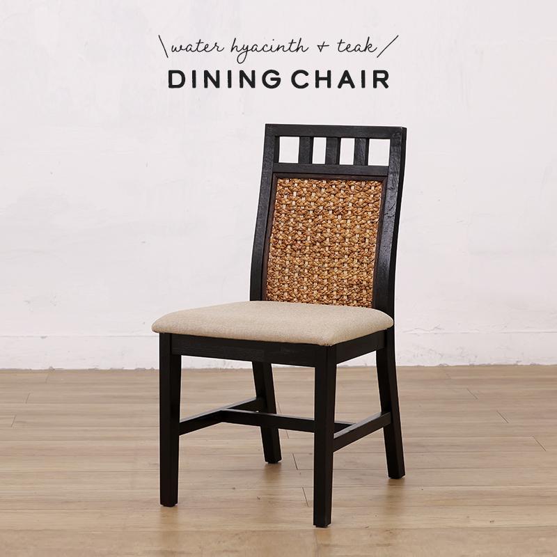 ダイニングチェア ダイニングチェアー 食卓椅子 売り込み イス 木製 ウォーターヒヤシンス クッション アジアン バリ テイスト カフェ デザイン リゾート アンティーク風 レストラン C309AT 早割クーポン ナチュラル 家具