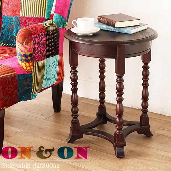 海外ドラマに出てくるような華やかな木製サイドテーブル 無垢材の重厚感のある風合いコーヒーテーブル 落ち着いたアンティーク風カラーで、ソファサイドやベッドサイドなどあらゆるシーンで大活躍 ON&ON DGT800AG
