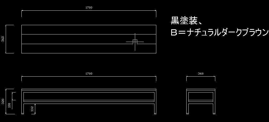 Y様専用ページ アイアン&ウッド ローボード      W1700  B=ナチュラルダークブラウン