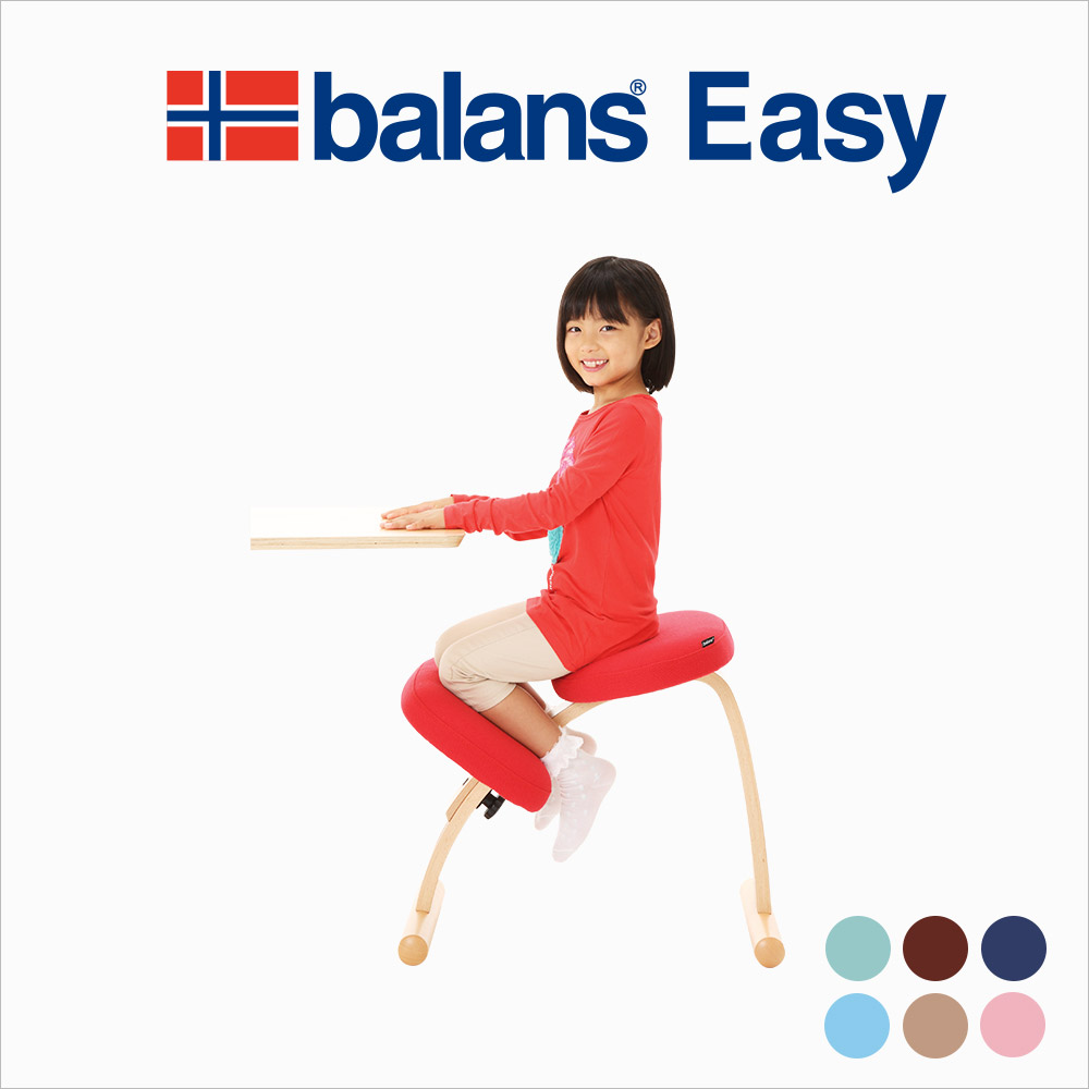 上品な 【あす楽】バランスチェア イージー 学習椅子 木製 サカモトハウス 高さ調整 | 子供 学習チェア イス おすすめ 椅子 いす 学習イス チェア チェアー 姿勢が良くなる 猫背 姿勢矯正 姿勢 矯正 子供 子供用 こども こども用 大人 学習 勉強 リビング学習 北欧 日本製 高さ調整 おしゃれ おすすめ, ubazakura:2de5fa8a --- totem-info.com