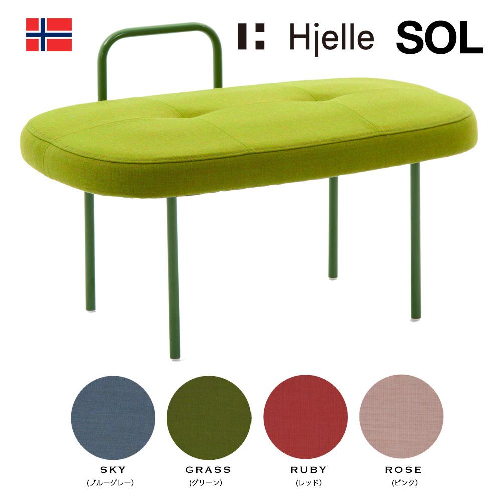 OUTLET SALE 二人の距離が縮まる椅子 ノルウェー 秀逸 Hjelle ヤッラ ソル SOL 社