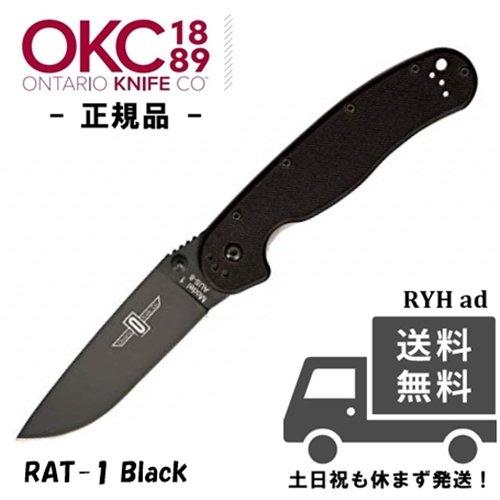 Ontario オンタリオ Rat 1 ナイフ ブラック トレンド Folder アウトドアナイフ Black 超人気 専門店 Blade 8846 Plain RAT-1 - # ブラックブレード 正規品- ラット Knife