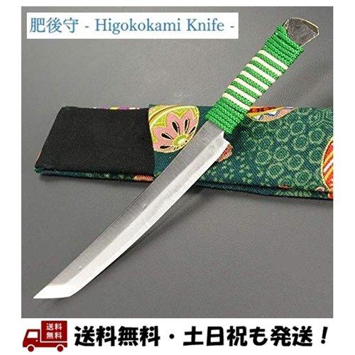 肥後守 ミニ御守刀 和式ナイフ お守り 肥後守定 紐巻き 永尾かね駒製作所 小刀 シース 海外 格安 価格でご提供いたします ひごのかみ 日本製