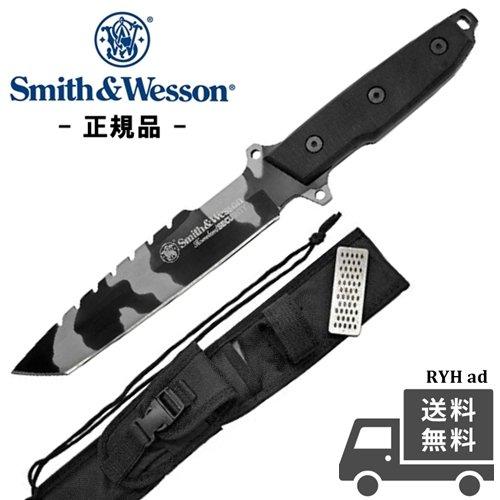 SW Smith Wesson knife 超激安特価 バトニング フィッシング スミスウェッソン ホームランドセキュリティ ナイフ カモカラー knives 在庫あり CKSURC 登山 サバイバル 魚釣り 大 キャンプ -正規品- アウトドア 迷彩