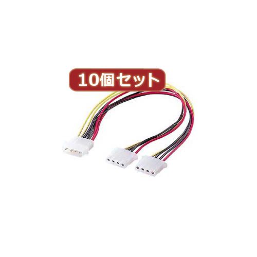 パソコン内の電源を延長 格安 分配するケーブル 10個セットサンワサプライ 贈答 電源ケーブル 0.3m ケーブル ASNTK-PW72LX10 パソコン パソコン周辺機器