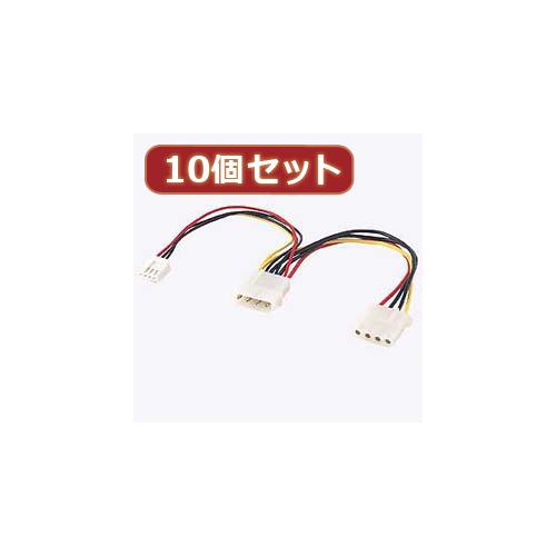 正規品スーパーSALE×店内全品キャンペーン パソコン内の電源を延長 分配するケーブル 10個セットサンワサプライ 激安通販 電源ケーブル 0.15m パソコン ASNTK-PW73X10 ケーブル パソコン周辺機器