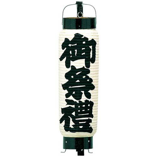 御祭禮中太弓張白地 祭り用材 イベント 装飾用品 [DILA7720]