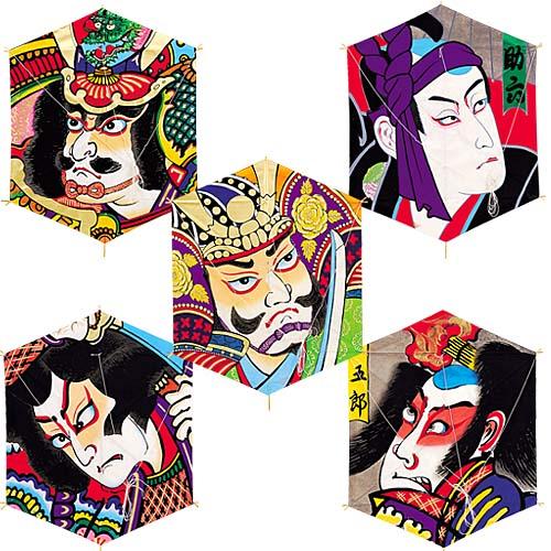 手すき和紙六角凧(5枚入り) お正月装飾用品 [DIKI8476]