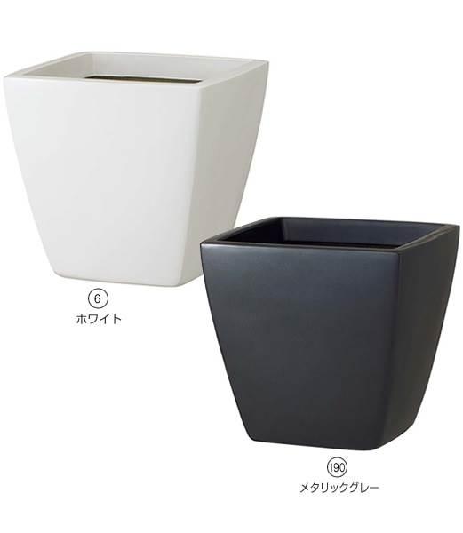 アーバンポット(AS43型)  おしゃれな植木鉢 ポット [PAPO7827B]【ポット 植木鉢 花材】