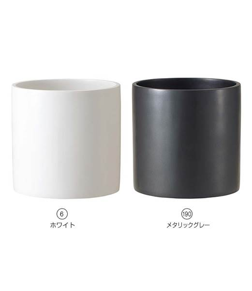 ★おしゃれな植木鉢 ポット リングポット(R34型) [PAPO7828A]【ポット 植木鉢 花材】