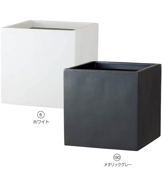★おしゃれな植木鉢 ポット スクウェアポット(S43型)  [PAPO7825]【ポット 植木鉢 花材】