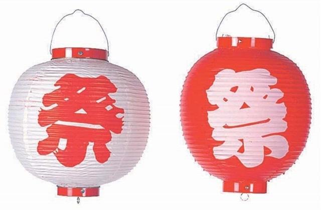 店舗装飾 提灯 ボンボリ 超人気 専門店 祭り提灯 MRSMYJ-5702 デコレーション 祭り SALE ちょうちん 飾りつけ まつり 飾り 飾り付け