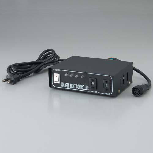 LEDカーテンライト用10機能コント・香[ラー(パワーコード付き)