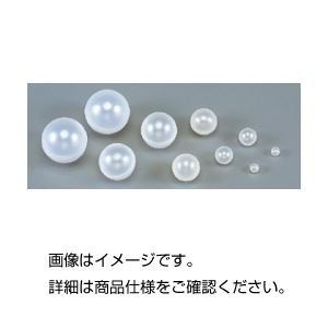 PPボール 50mm 入数:500_送料無料
