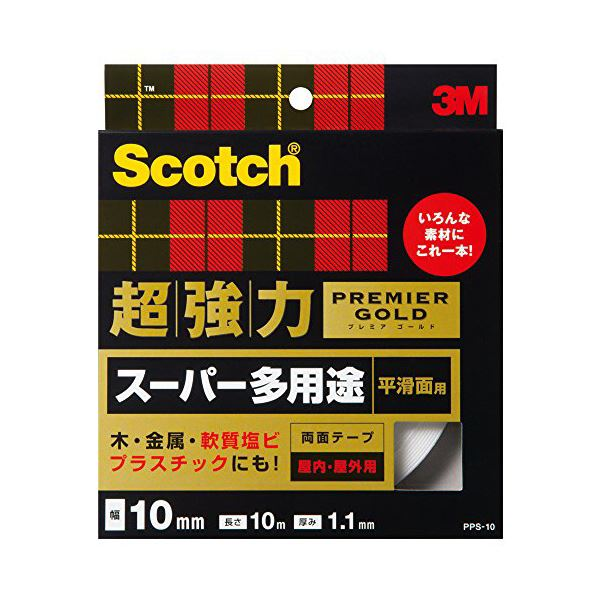 <title>店内全品送料無料 梱包作業用品 テープ製品 両面テープ まとめ 3M スコッチ 超強力両面テープ プレミアゴールド スーパー多用途 10mm×10m PPS-10 人気 1巻 ×10セット _送料無料</title>