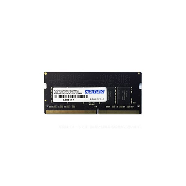 アドテック DDR4 2133MHzPC4-2133 260Pin SO-DIMM 4GB ADS2133N-4G 1枚_送料無料