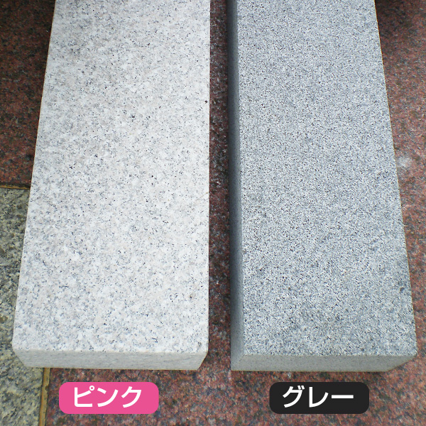 Marble Small Block : Ryoseki bollard translation and outlet cube design small