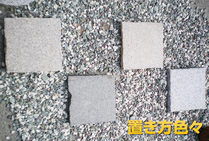 Square Stepping Stones And Steps Stone Square Stepping Stone Mini (small)  Type Flagstone Stepping Stones Garden Stepping Stone Luxury Granite Pron  Stone