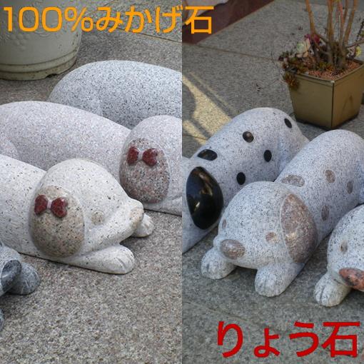 車止め 人気の動物シリーズ 犬の1本(匹)売り 動物 アニマル ストッパー 石材 ダルメシアン 高級みかげ石 りょう石 100%御影石 置くだけ簡単 おしゃれ デザイン