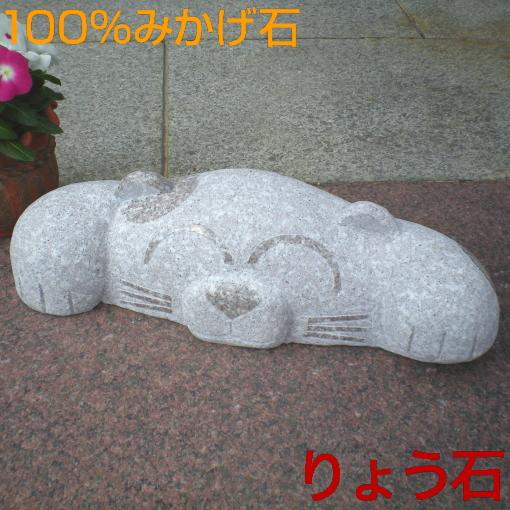 車止め 置くだけ簡単 カーストッパー 招き猫デザイン(2本1組)高級みかげ石 りょう石 100%御影石 デザイン おしゃれ