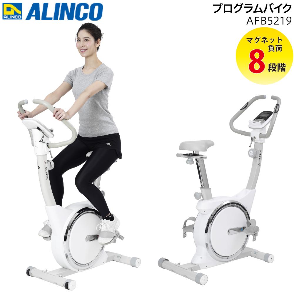 アルインコ エアロマグネティックバイク AFB5219【送料無料】
