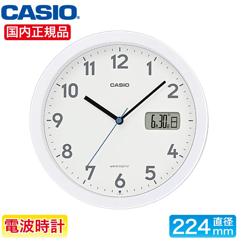 カシオの電波時計です SALE開催中 JAN:4549526196362 新作送料無料 8 16は店内P4倍 最大P22倍 要カード CASIO カシオ IC-860J-7JF 電波時計 置時計 パールホワイト 掛け時計 電波掛置兼用時計 壁掛け