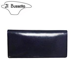 イル・ブセット IL Bussetto 長財布 財布 ネイビー イタリアンレザー/本革 JAN: 4938540210916【送料無料】 [T]