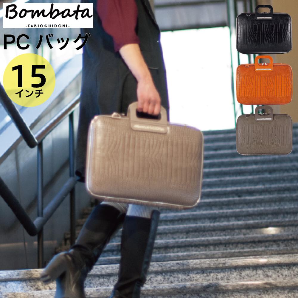 Bonbata (ボンバータ) Siena (シエナ) PCバッグ 15インチ【ブラック/オレンジ/トープ//全3色】【PCバッグ ノートパソコン ブリーフケース ビジネスバック タブレット】 【国内正規品】 【送料無料】
