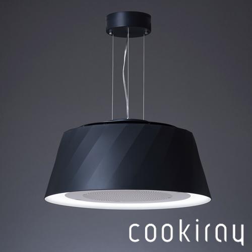 クーキレイ 脱油、脱煙、脱臭機能付き LEDダイニング照明 BEタイプ C-BE511-BK ブラック 富士工業【送料無料】 [T]