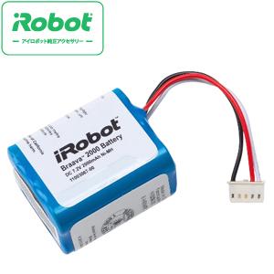 アイロボット iRobot ブラーバ 人気商品 380j 371j 専用 交換用バッテリー アクセサリー クリアランスsale 期間限定 消耗品 JAN: 純正 0885155007612 送料無料