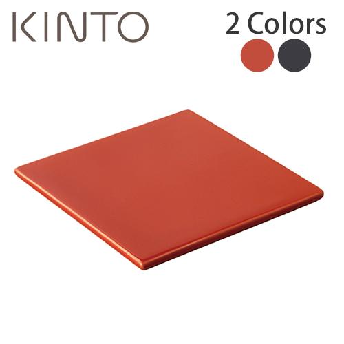 キントー CLK-161 ふるさと割 セラミックマット 180mm 電子レンジ 食洗機対応 KINTO 日本製 全2色 ブラック 鍋敷き レッド プランターマット 2020