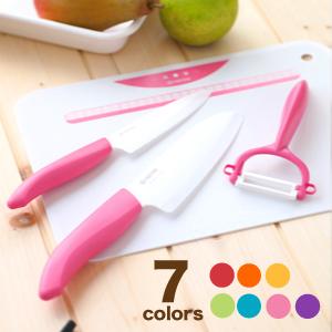 京瓷陶瓷刀廚房禮品設置 (粉紅色) GP 402PK