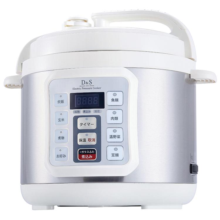【全品ポイント5~20倍!マラソン期間限定!8/4 20:00~】D&S (ディーアンドエス) 家庭用マイコン電気圧力鍋 4.0L STL-EC50 【肉じゃがなどの煮込み料理に最適】