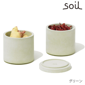【最終処分】soil ソイル 珪藻土 フード コンテナー ダブル 【ホワイト】 K153 【FOOD CONTAINER double】