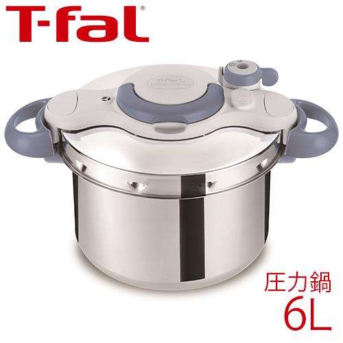 ティファール (T-fal) 圧力鍋 クリプソミニット イージー サックスブルー 6L P4620770 [T]
