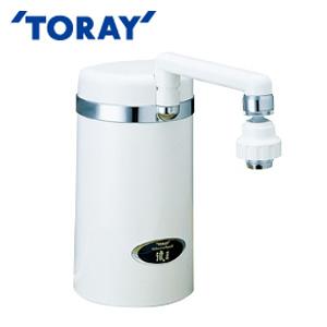 TORAY 東レ トレビーノ 流(Ryu)2 SW7J 据置型 浄水器 JAN: 4960685905518【送料無料】【お取り寄せ商品】