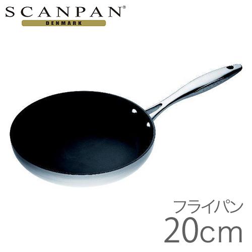スキャンパン (SCANPAN) CTX フライパン 20cm 65002000 【200V IH対応】 JAN: 0083421650207【送料無料】 [T]