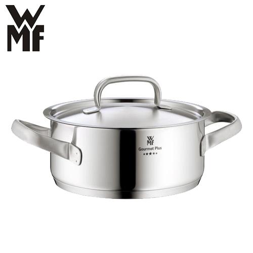 ヴェーエムエフ WMF グルメプラス ローキャセロール 20cm W0722206030  JAN: 4000530581174