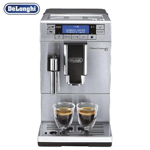 DeLonghi デロンギ プリマドンナXS コンパクト全自動エスプレッソマシン (メタリックシルバー) JAN: 4988371022950 [T]
