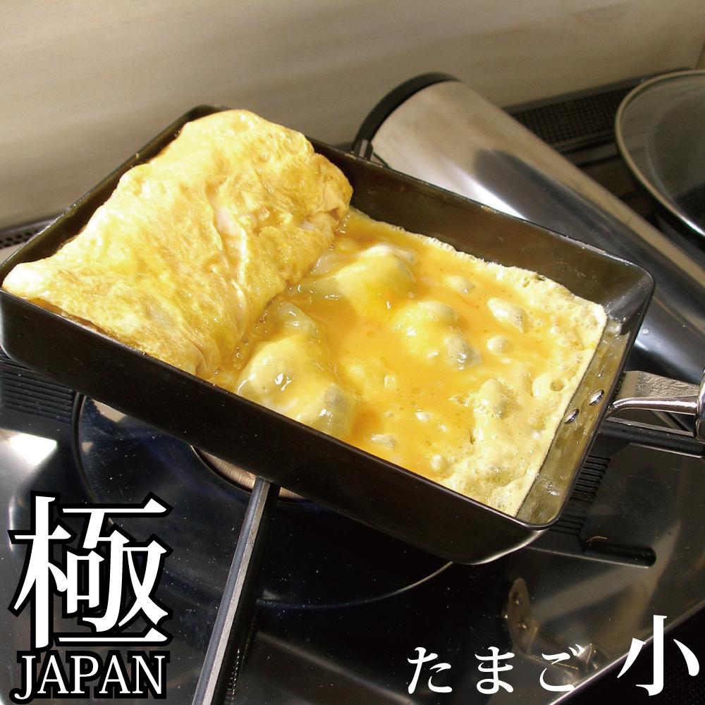 リバーライト 極 JAPAN たまご焼き 小(M) [鉄 フライパン 玉子焼き器] JAN: 4903449125142