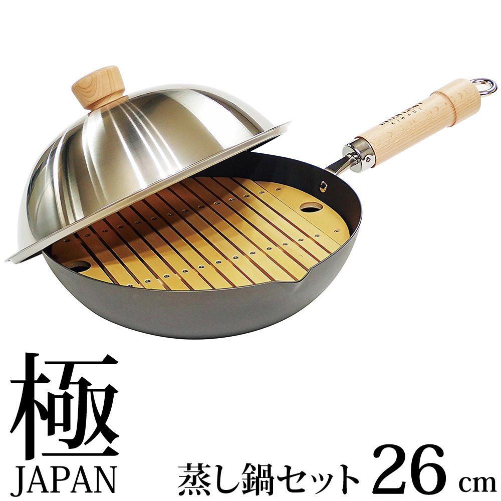 素晴らしい リバーライト 極 JAN: JAPAN 1460g 蒸し鍋セット 1460g【IH対応】 JAN: 4903449125463 4903449125463【送料無料】【CPY】【あす楽対応】, だいやす:49abb143 --- portalitab2.dominiotemporario.com