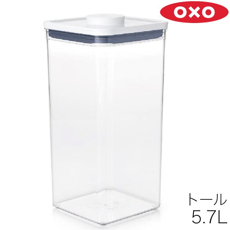 保存容器,おすすめ,人気,ランキング