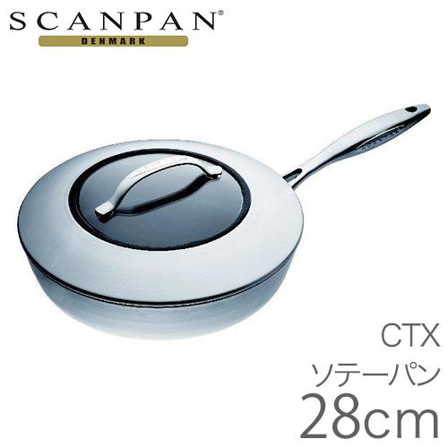 ★スキャンパン (SCANPAN) CTX ソテーパン 28cm  65102800 [T] - arai-kensetsu.jp