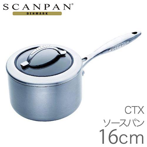 スキャンパン (SCANPAN) CTX ソースパン 16cm 【IH対応】 65231600 [T]